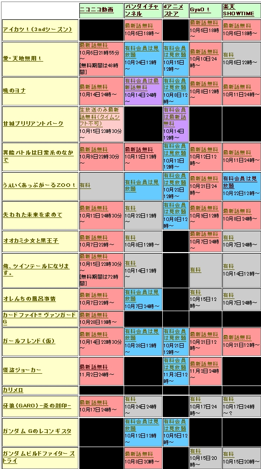 animehyou2014au1.jpg