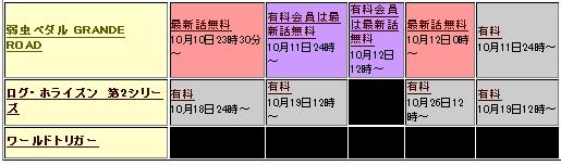 animehyou2014au4.jpg
