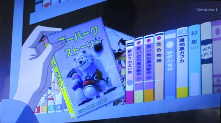 shirobako10-4.jpg