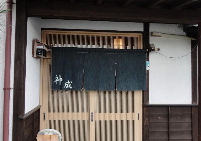 らぁ麺 神成@那珂川町(馬頭町)