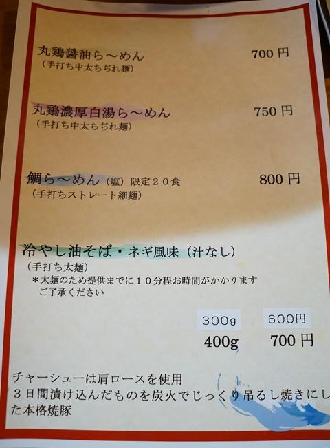 DSC03512.jpg