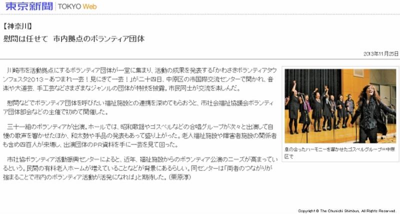 2013kawasaki_20131129145747b31.jpg