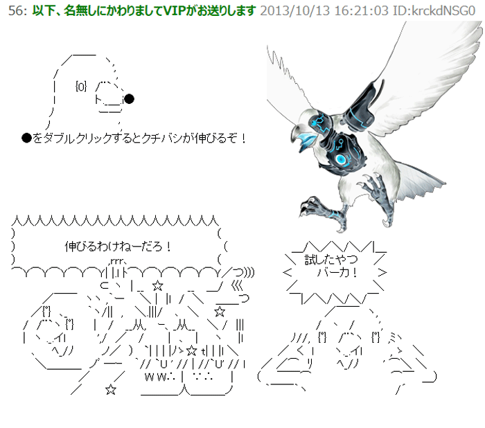 ygo-AA-017.png