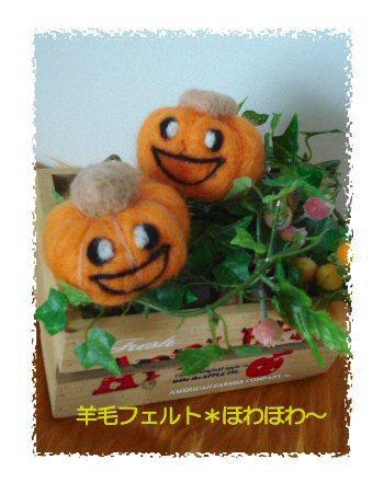 ハロウィーンかぼちゃ