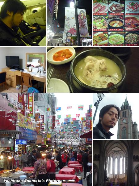 韓国旅行02