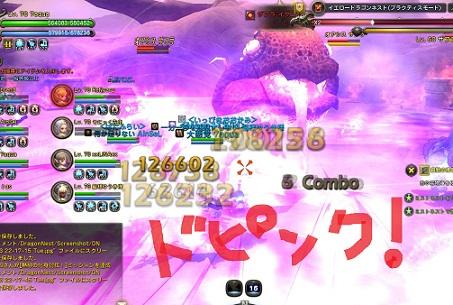 20131204194535a2d.jpg