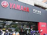 YSP成増