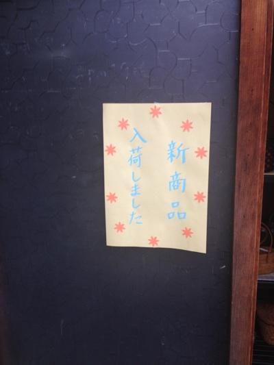 fc2blog_20120608152806ca8.jpg