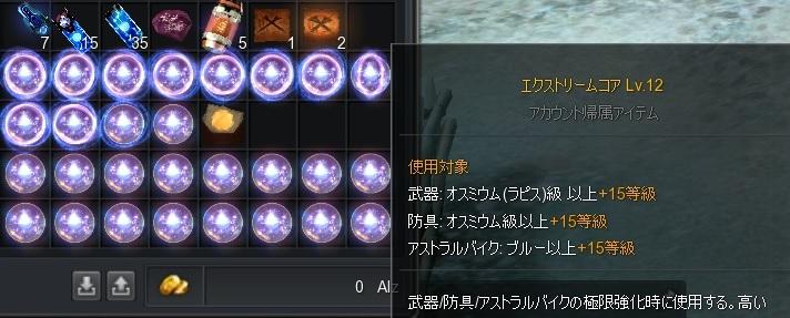 20140920083959958.jpg